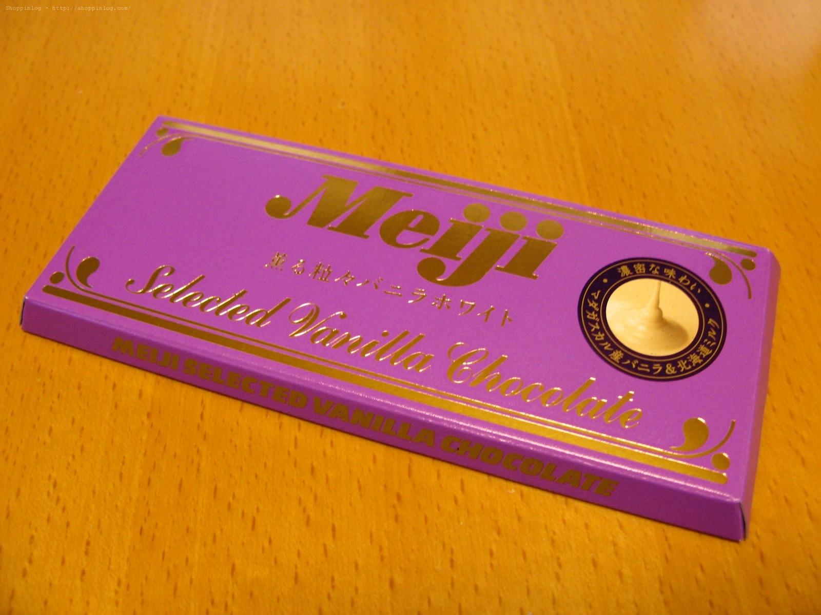 明治のセレクテッドバニラチョコレート