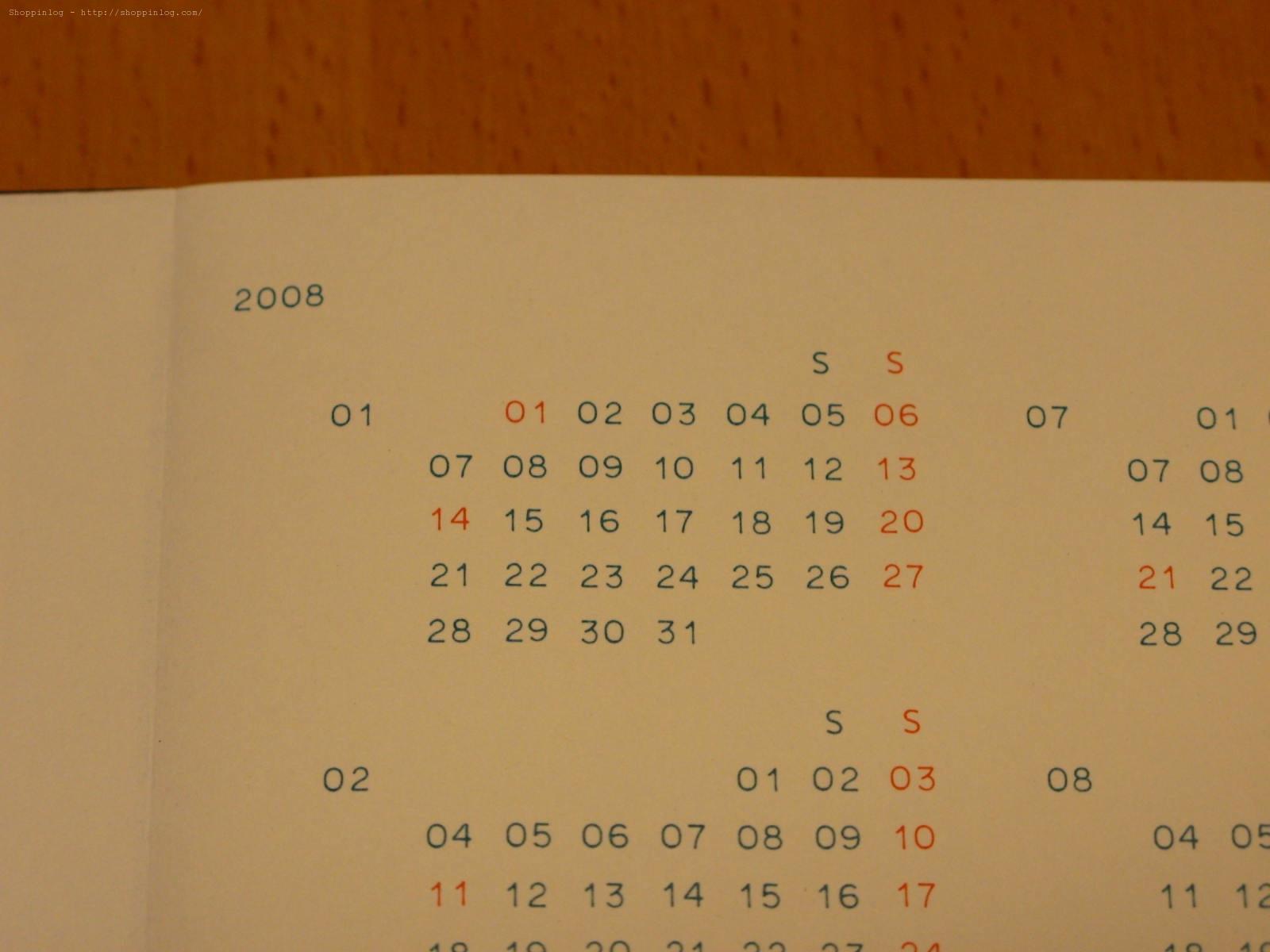 D-BROSの「Creator's Diary」