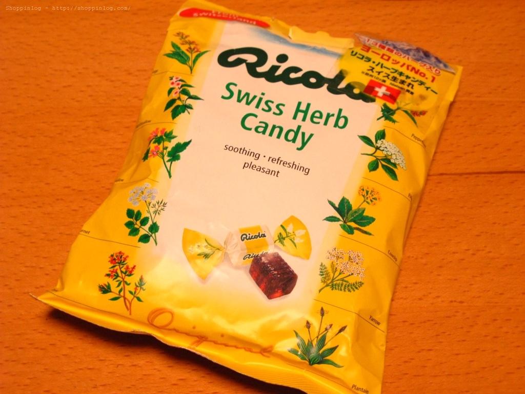 Ricolaのスイスハーブキャンディ