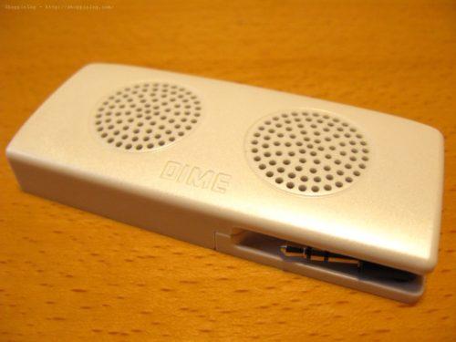 DIME6号付録のモバイルスピーカー