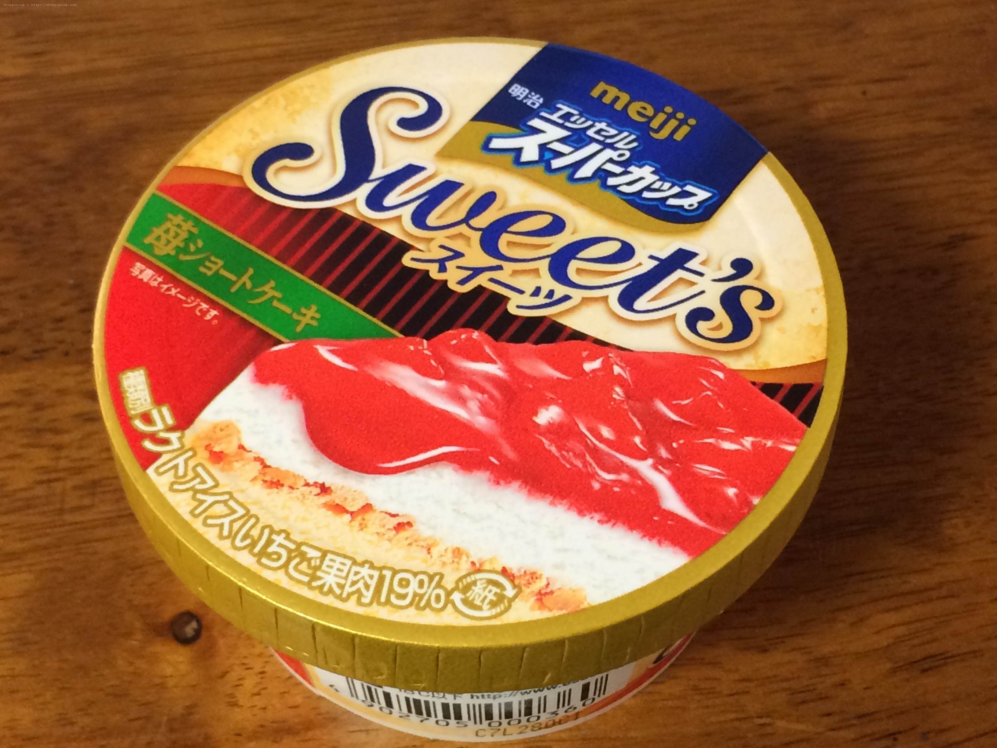 明治エッセル スーパーカップ スイーツ 苺ショートケーキ
