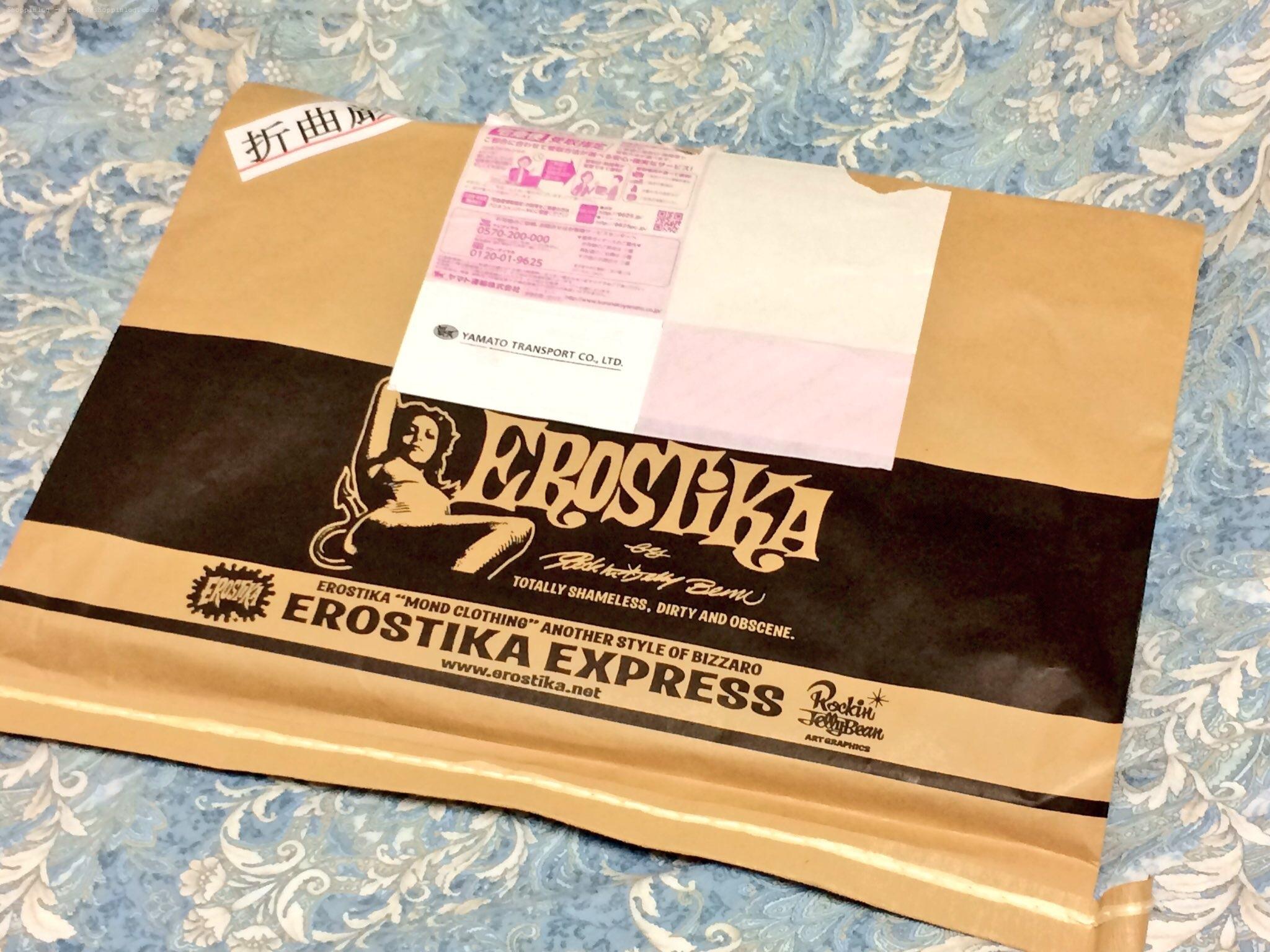EROSTIKAの梱包